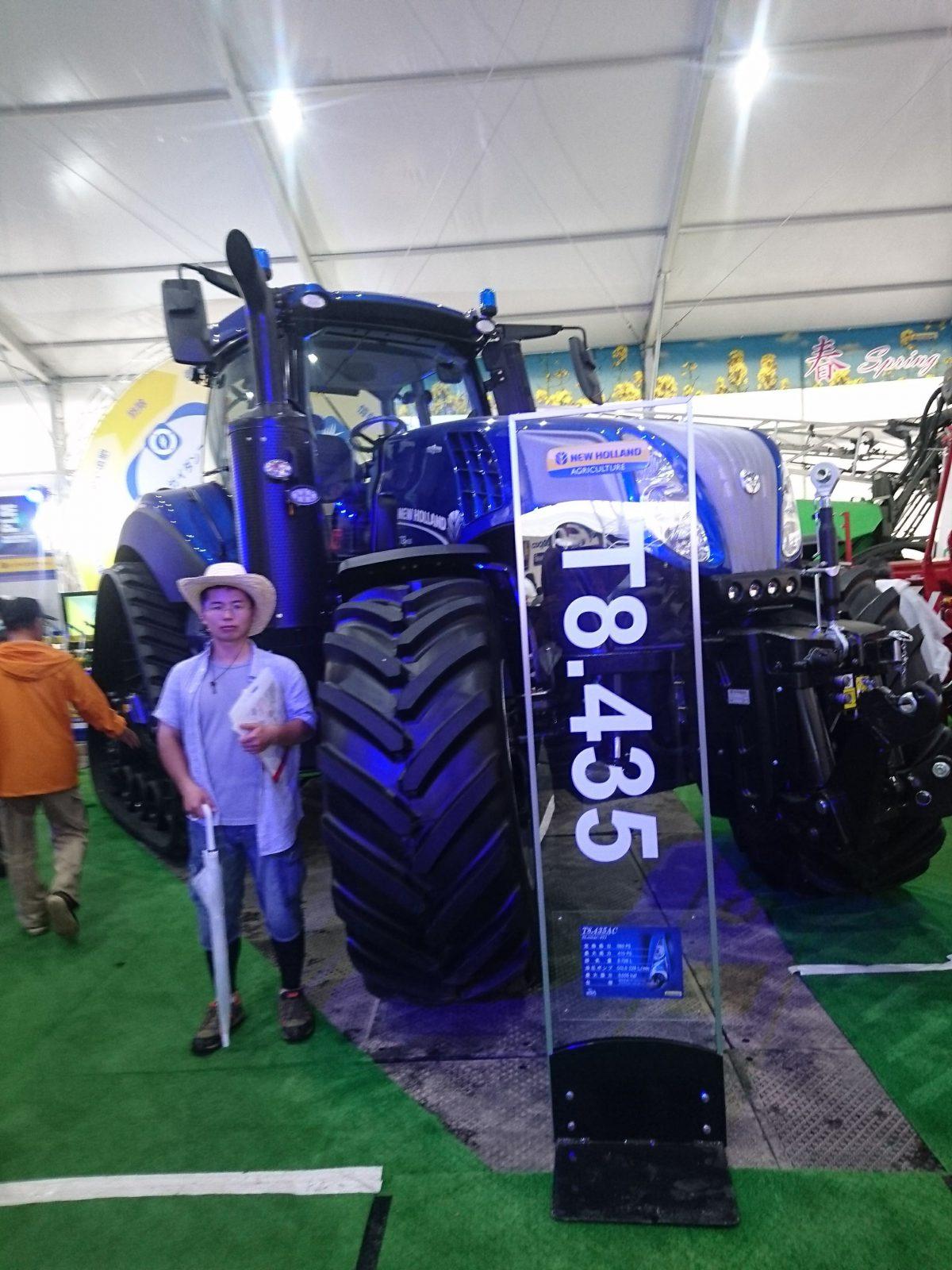 国際農業機械展示会in帯広にきています