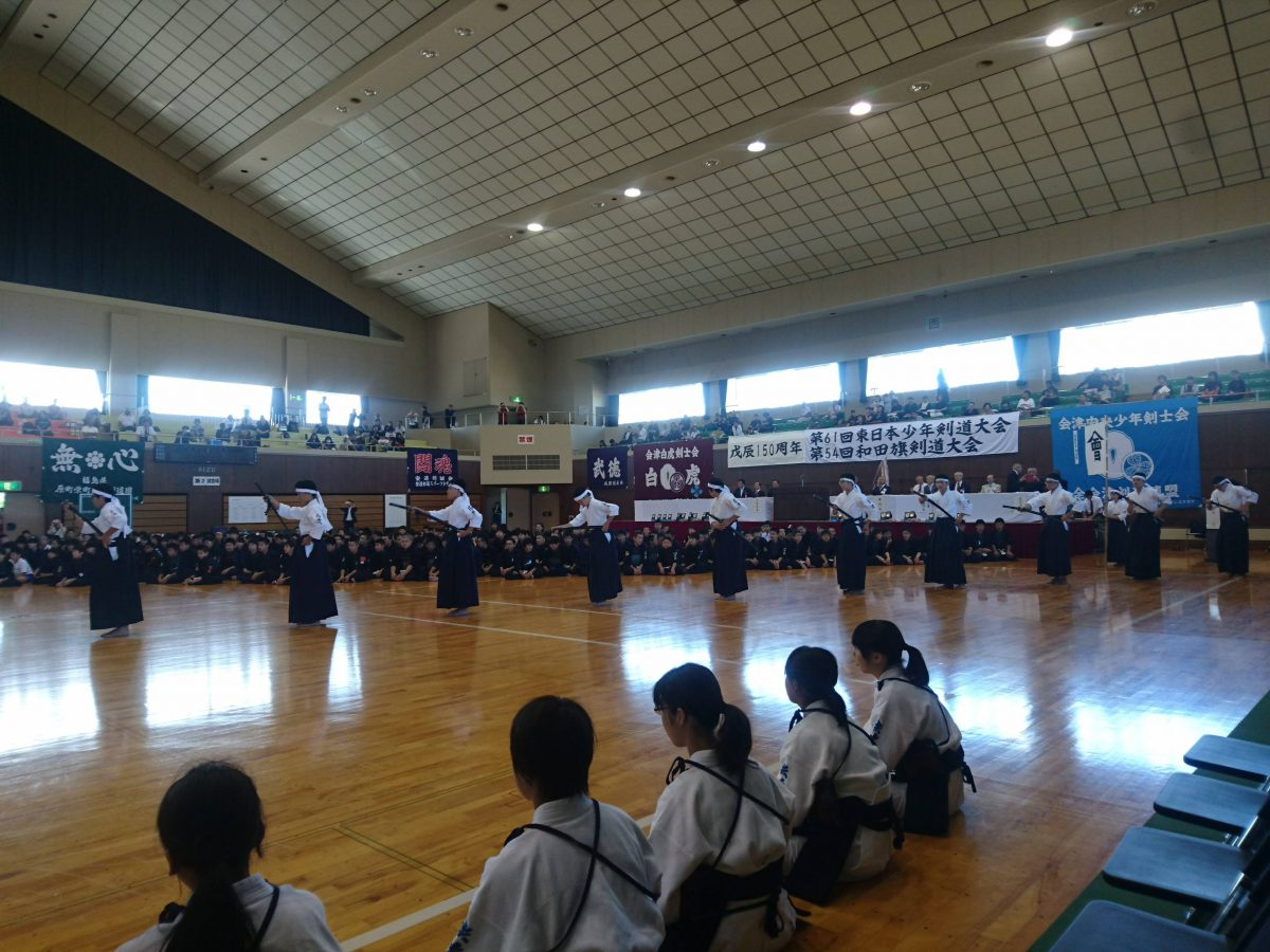 東日本少年剣道大会、和田旗剣道大会開催