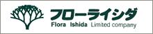 フローライシダ
