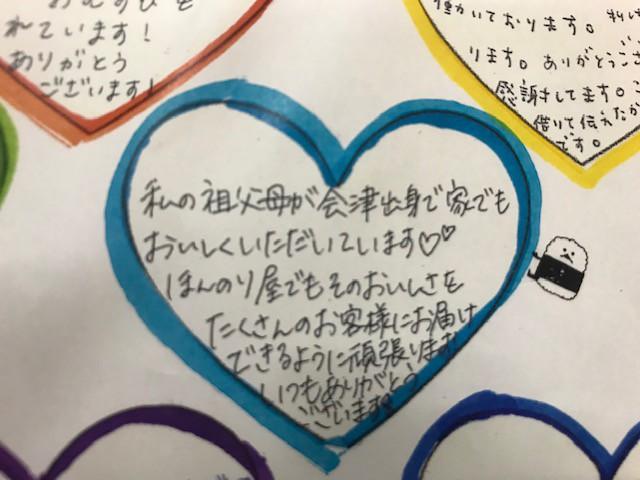 IMG_0983 (1)